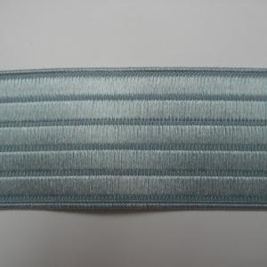 Effen Elastiek Licht blauw 4,4 cm breed €2,75 p/m