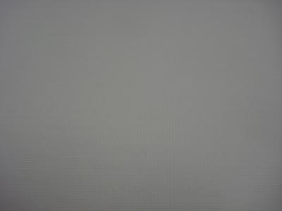Rekbare voering 150cm breed wit