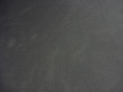 Rekbare voering 150cm breed zwart