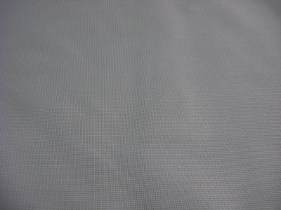 Rekbare voering 150cm breed grijs