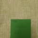 A12 coupon 100cm x 110cm 100% katoen quiltstof